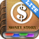 良い家計簿 (Money Story Book) Lite