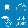 日本の旅天気 旅先の天気チェッカー